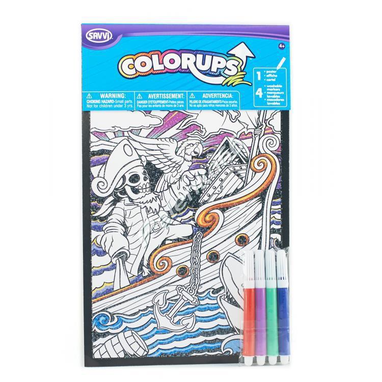 Раскраски с набором фломастеров